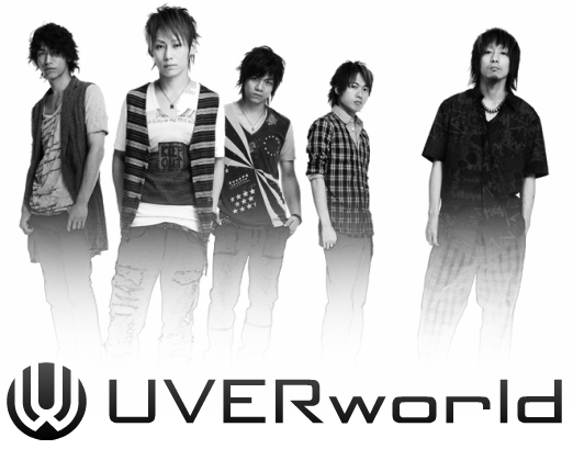 Audicion Previa de GO-ON [17-07-2009] Uverworld-go-on-10fbbc3