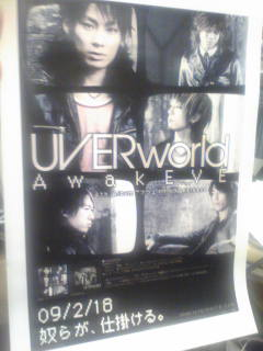 Tracklist y carátula de AwakEVE (nuevo album 18.02.09) 200511036-a92c9d