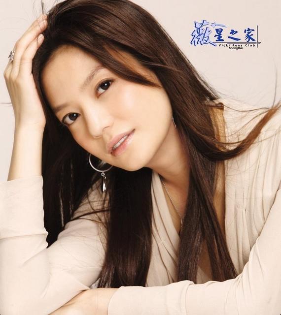 ¡Cadena de famosos! - Página 2 Zhao-wei-3-cc6220